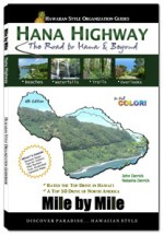 Hana Highway - Mile by Mile Guide