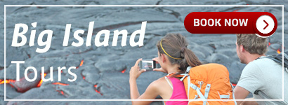 Big Island Tours & Activities - Hawaii Tours (Outbound)