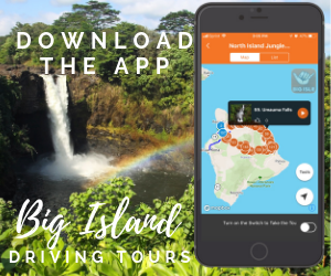 Big Island Driving Tour App