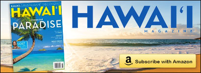 Discover Hawaii Magazine